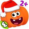 おかしな食べ物! 子供向けの 学習ゲーム。 幼稚園教育 - iPhoneアプリ