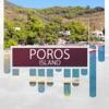 Poros Island Travel Guide