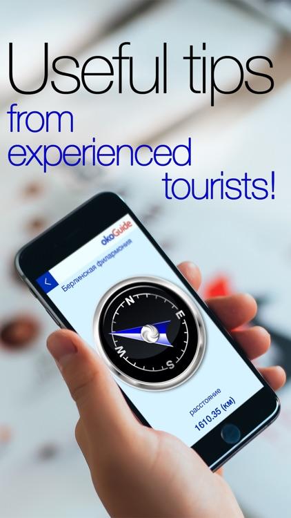 okoGuide - Berlin Travel Guide screenshot-3