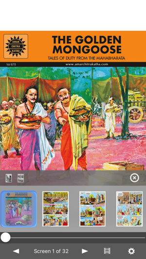 amar chitra katha golden mongoose ownload pdf