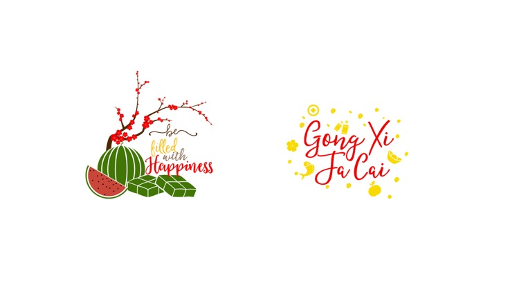 Lunar New Year 2017 Lettering Stickers screenshot-3