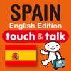 YUBISASHI English-SPAIN touch&talk