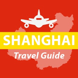 Shanghai Travel & Tourism Guide