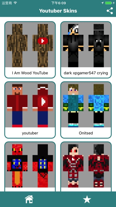 Youtuber SKINS App For Minecraft PE MCPE Skins By Wenxing You - Skins para minecraft pe com