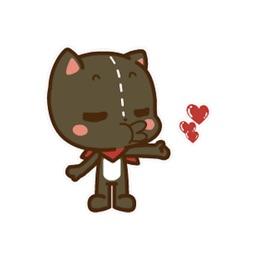 Animated Valentine Kitty