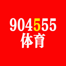 904555体育