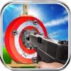 軍事目標射撃シミュレータ - iPhoneアプリ