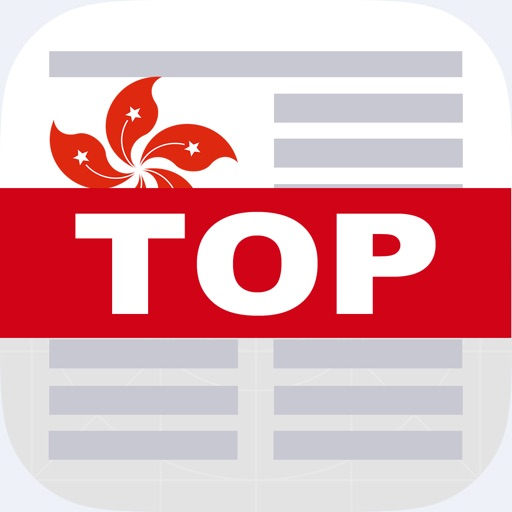 HK Top News iOS App