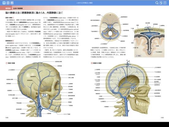 https://is5-ssl.mzstatic.com/image/thumb/Purple111/v4/aa/85/2c/aa852c12-e2f4-4e1e-970f-4446116d096c/source/552x414bb.jpg