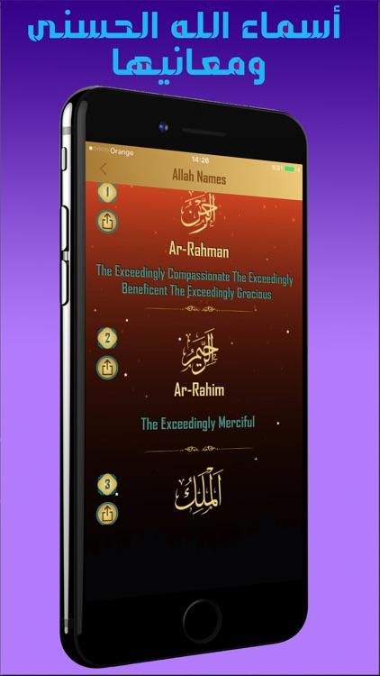 القران الكريم كامل: بصوت سعد الغامدي screenshot-3