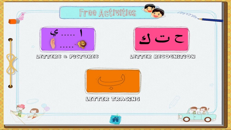 Learn Arabic Alphabet by Tinytapps screenshot-1