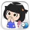 Kanomchan Narak Stickers for iMessage