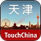 多趣天津-TouchChina icon