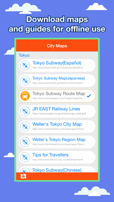 Tokyoシティマップス - ニューヨークを TYO を MRT,Bus,Travel Guidesのスクリーンショット1