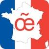 法语轻松学-全面法语学习教程