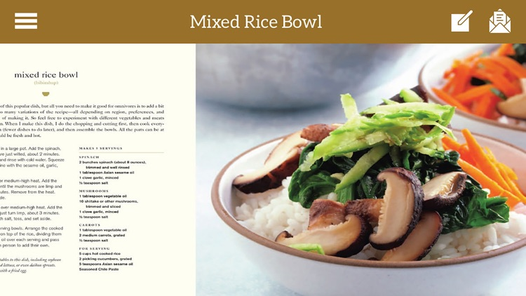 Korean Cookbook screenshot-1