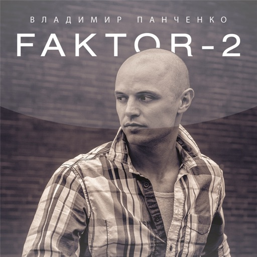 FAKTOR-2