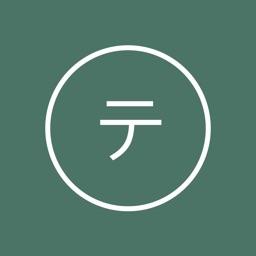 Tzukuri