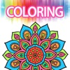 Coloring Book for Adults Mandala Color Therapy