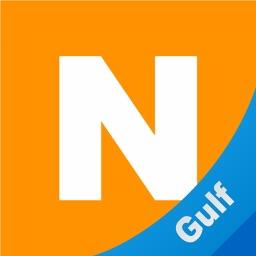 NGULF