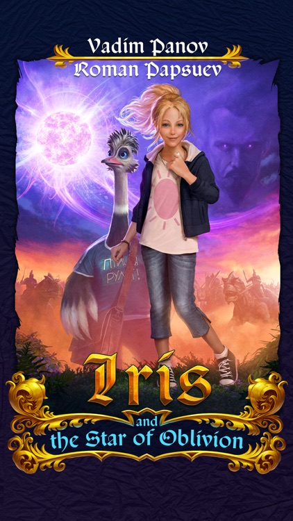 Iris and the Star of Oblivion screenshot-0