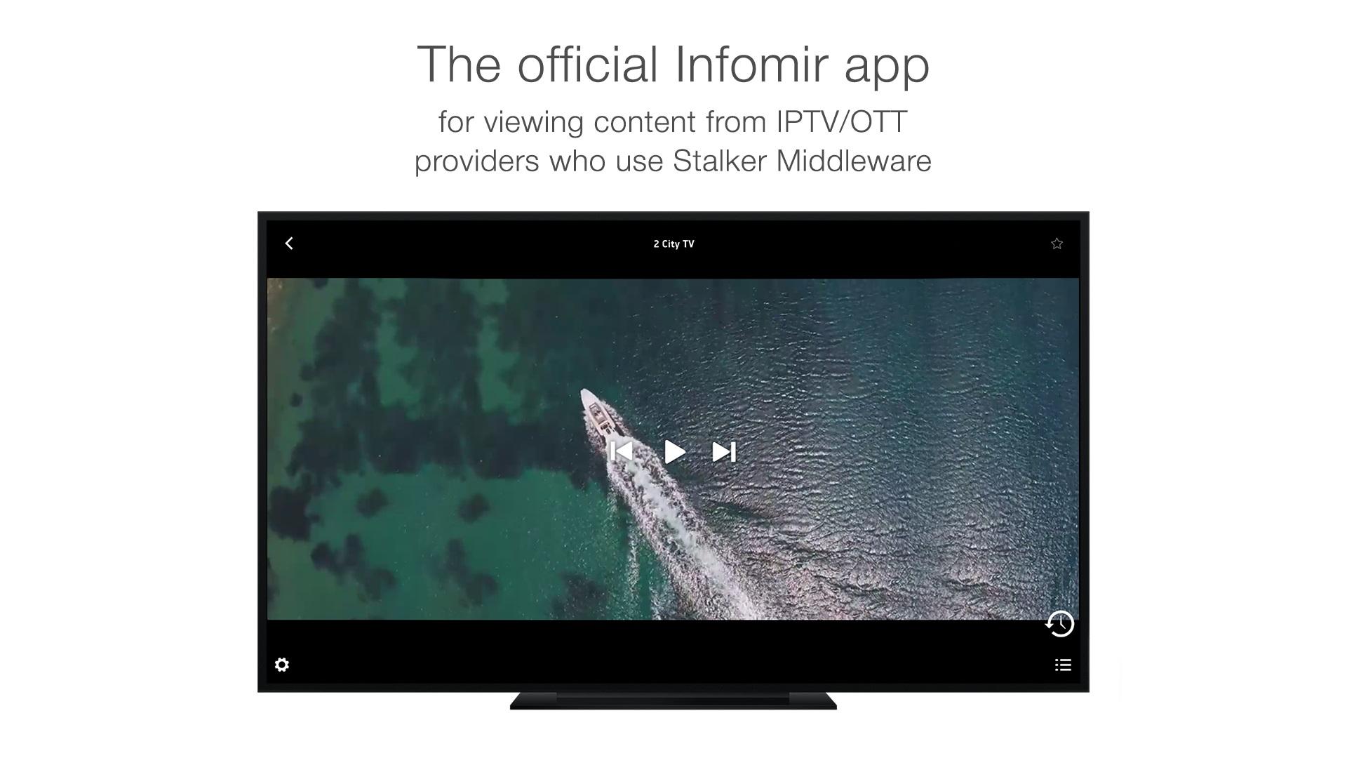 StalkerTV for Apple TV screenshot 1