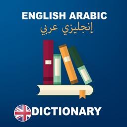 English To Arabic Dictionary: Free & Offline