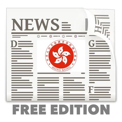 HK News: Hong Kong Today & Radio Free Edition