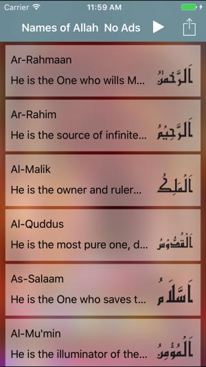 99 Names Allah Asma Ul Husna On The App Store