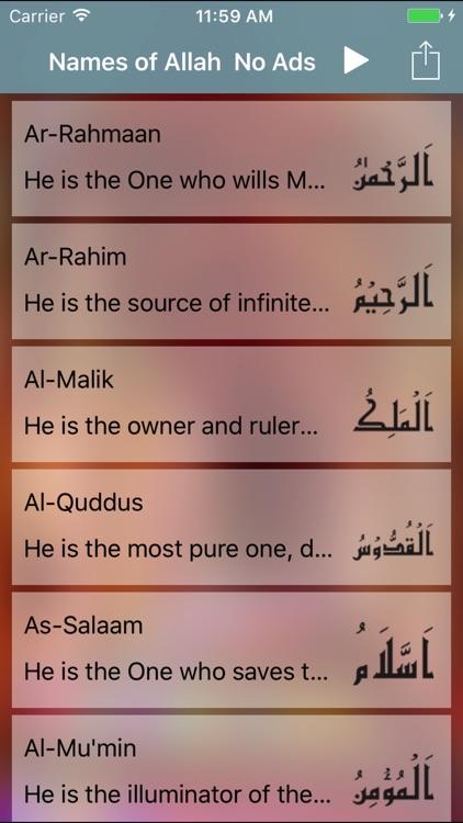 99 Names Allah Asma Ul Husna By Muhammad Qureshi