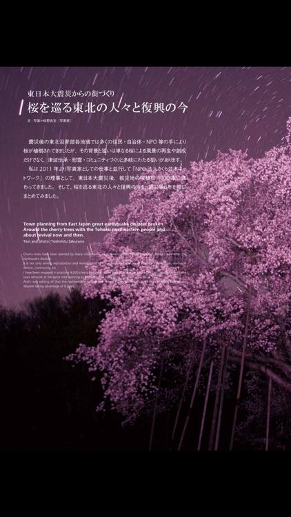 LANDSCAPE DESIGN Magazine screenshot-3