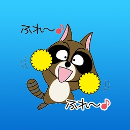 Anita The Racoon Dog Japanese Stickers