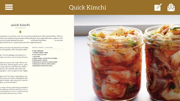 Korean Cookbook screenshot-0