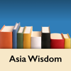 Asia Wisdom Collection  - Universal App-dragos cosmineanu