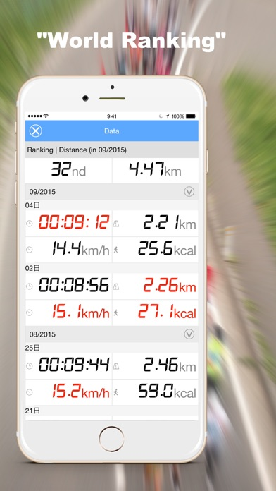 Smart Exercise-cycling and running tracker app-3
