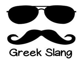 Greek Slang Stickers