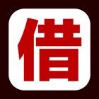 现金借-小额贷款软件推荐 icon