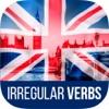ゲームや語彙リストと実践とテスト - 英語不規則動詞を学びます