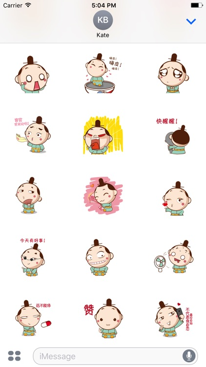 Animated China Tang Stickers For iMessage