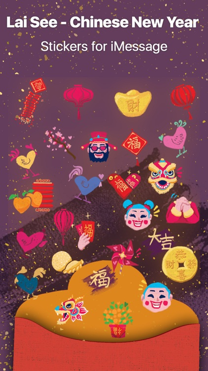 Lai See - Chinese New Year Stickers for iMessage screenshot-0