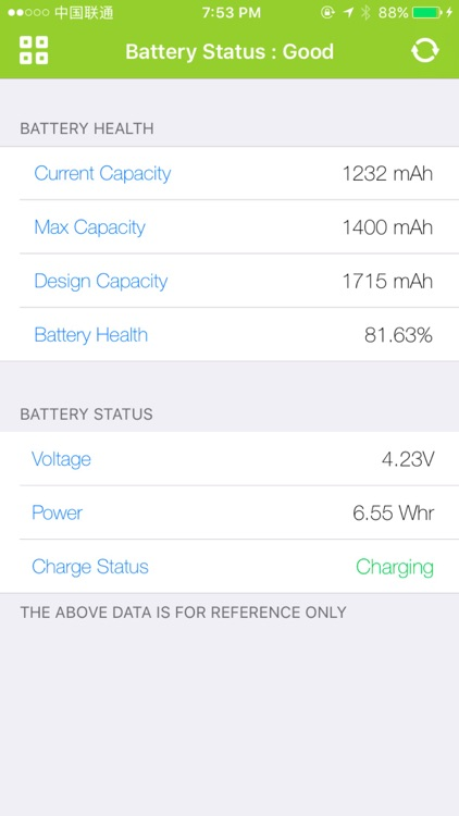 Mr.Battery - check your device battery! No Ads