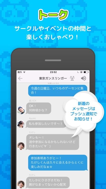 ガンステ-ガンスリンガー ストラトス3のコミュニティアプリ