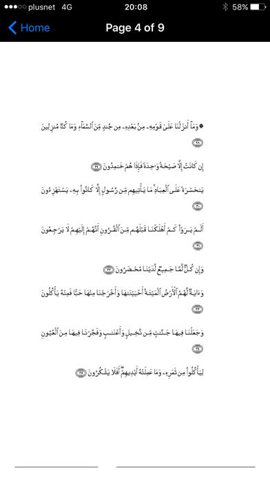 Yaseen Audio + Text screenshot four