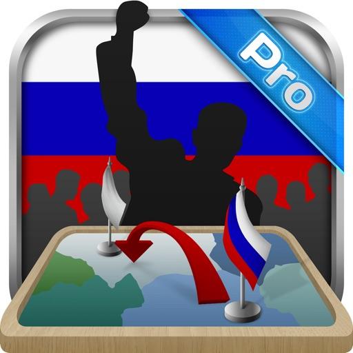 Симулятор России Премиум