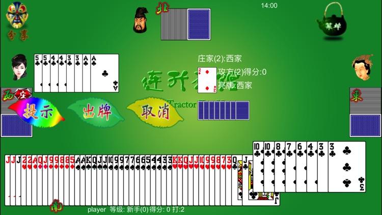 连升茶馆体验版 HD Poker Tractor Tea House Lite