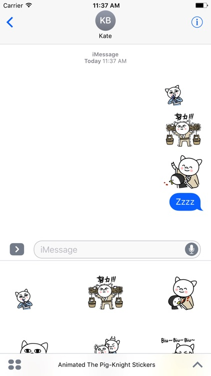 Animated The Pig-Knight Stickers For iMessage screenshot-3