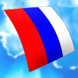 Learn Russian FlashCards for iPad
