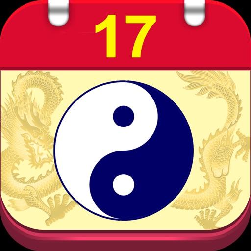 Lịch Vạn Niên - Lịch VN 2017 iOS App