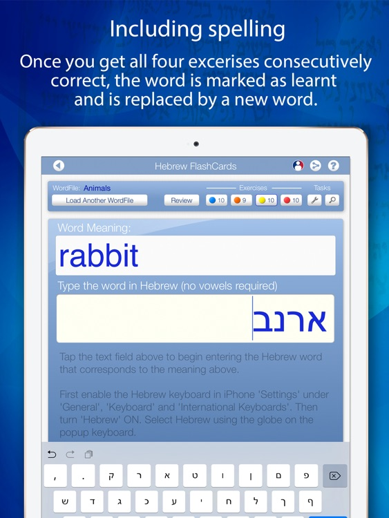 Learn Hebrew FlashCards for iPad screenshot-4