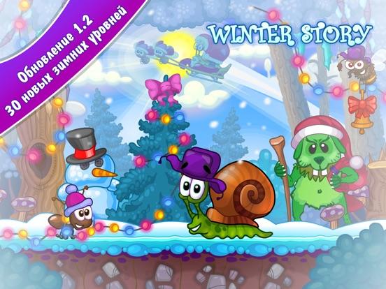 Скачать Snail Bob 2 (Улитка Боб 2)
